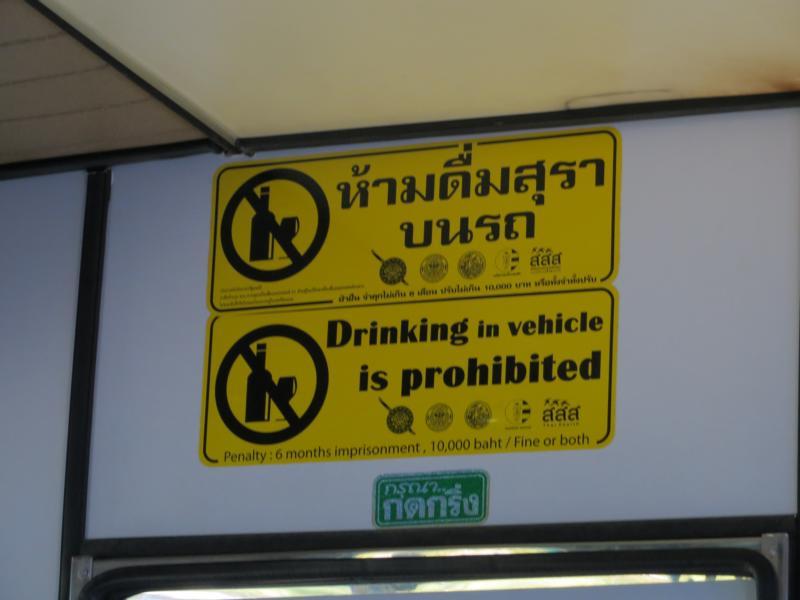 Kein Bier unterwegs