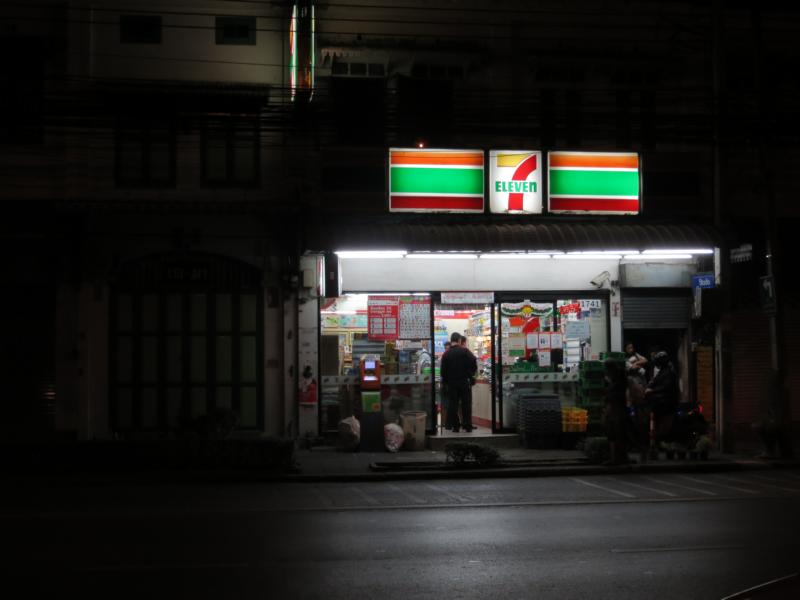 Seven Eleven Shop in Südostasien