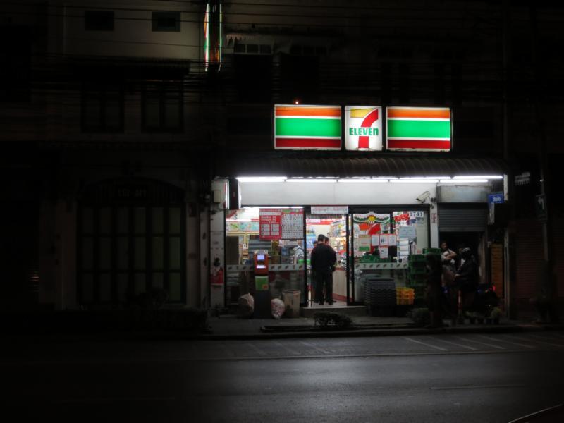 Seven Eleven Shop in Südostasien