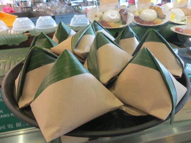 Essen in Malaysia: Nasi Lemak