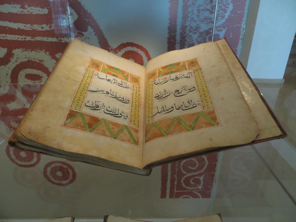 Museum der Islamischen Künste in Kuala Lumpur