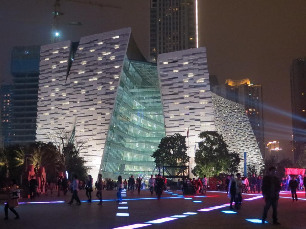 Die öffentliche Bibliothek in Guangzhou