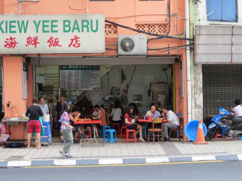 Restaurant in Kuala Lumpur